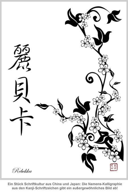 Personalisierte Kalligraphie - Vorname - 2