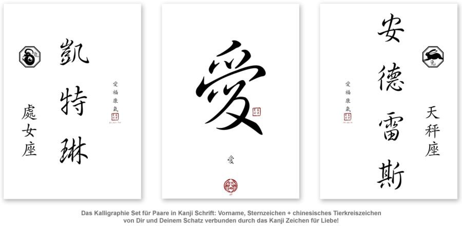Personalisiertes Kalligraphie Set für Paare - 2